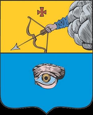 Глазов